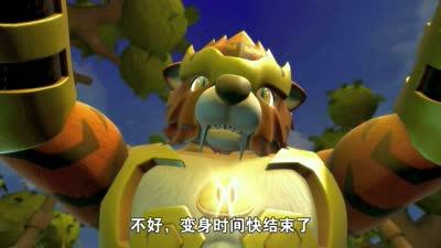 猪猪侠之终极决战前夜篇23