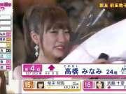 AKB48第七届总选举(前田敦子现身给高桥南送花)