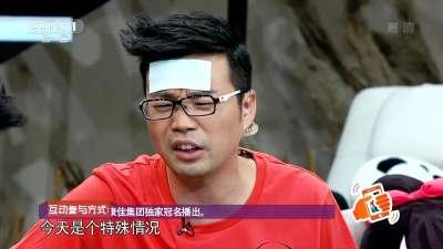 """王迅竟然嫌弃谢依霖""""太丑"""""""
