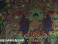 曲果德庆林寺