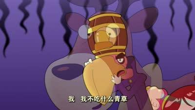 小猪班纳 第二季 43