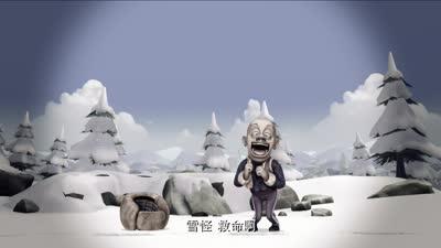 熊出没之冬日乐翻天39