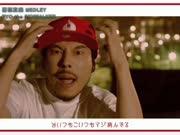 喜怒哀楽 MEDLEY(RYO the SKYWALKER出道15周年纪念单曲)