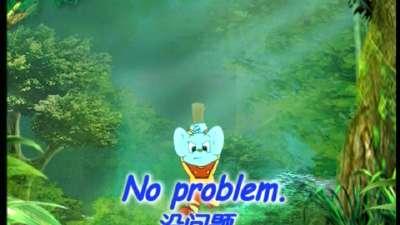 蓝猫启蒙英语14