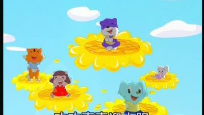 蓝猫幼儿语言中班02