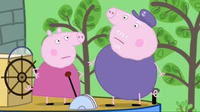 粉红猪小妹48 猪爷爷的船
