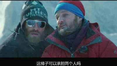 《绝命海拔》正片片段  乔什·布洛林险坠冰崖绝地求生
