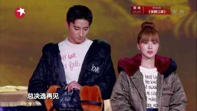 尹恩惠获得第一名-女神新装