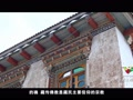 盐井天主教堂:不同宗教的相融共生(一)