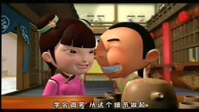 关东当铺 第14集