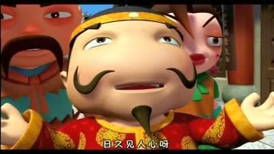 关东当铺 第30集