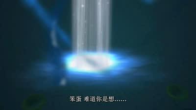 云龙传奇之九龙战记13