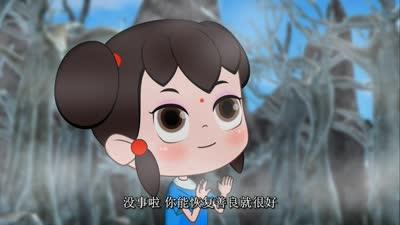 云龙传奇之九龙战记23