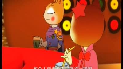 梦幻猫咪屋09