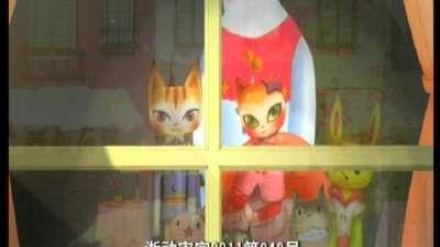 梦幻猫咪屋11
