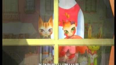 梦幻猫咪屋21