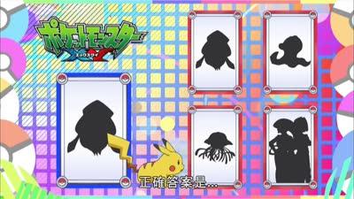 宠物小精灵XY 第03话