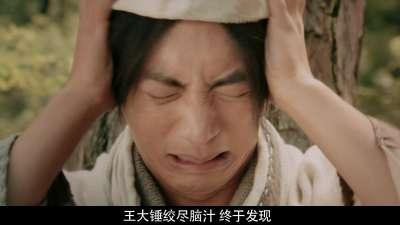 """《万万没想到》王者归来版预告 王大锤与孙悟空""""花样被揍"""""""