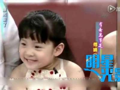 欧阳娜娜童年照曝光,萌值不输贾静雯女儿图片