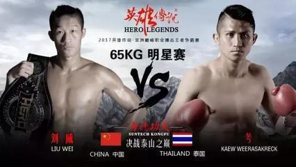 这个邱建良最想挑战的世界第一,昨天又一次KO了中国搏击队长!