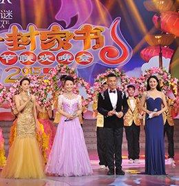 【全程】2015山东卫视春晚