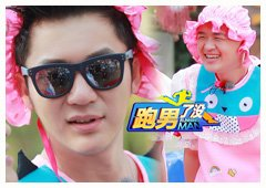 【0602期】李晨婴儿装最受欢迎