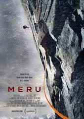 《攀登梅鲁峰》