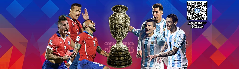 4:00播美洲杯决赛
