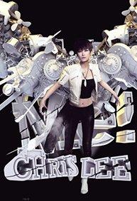 2012whyme深圳演唱会