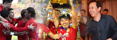 冠军终归这里!2011-2015五连冠 恒大王朝独步亚洲