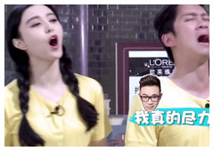 范冰冰吴亦凡鬼畜视频