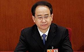 中共中央开除令计划党籍公职