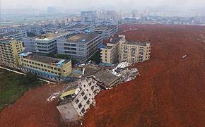 深圳突发山体滑坡事故