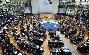 巴黎气候大会隆重开幕