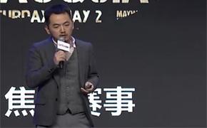 沈威:体育生态营销模式