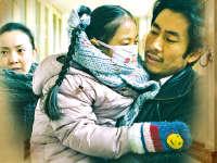 智齿 完整版 (2005)