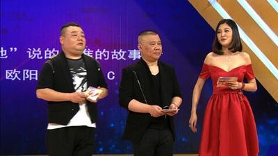 红楼大讲堂 刘刚扮演贾宝玉遭叫板