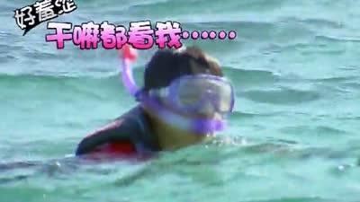 """祖蓝""""溺水""""虚惊一场 包贝尔用机智为队伍省钱"""