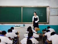 小学数学知识讲解(二年级)
