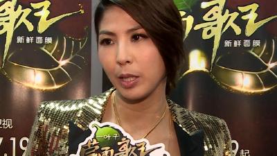 许茹芸访谈大秀恩爱 被面具吸引参加比赛
