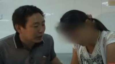 花季少女被拐之后 囚禁虐待结婚生子