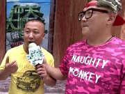 《冲关大峡谷》20151007:特技演员姜国利来闯关 花式闯关难倒众人
