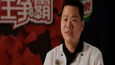 冯冬大厨再制黑暗料理 阿什拉夫主菜环节失误