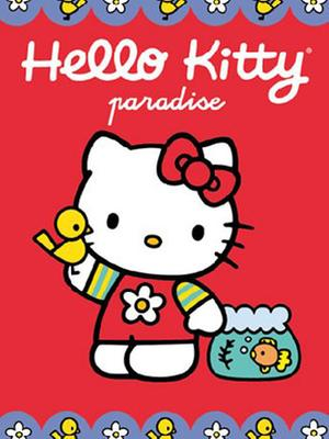 Hello Kitty的天堂