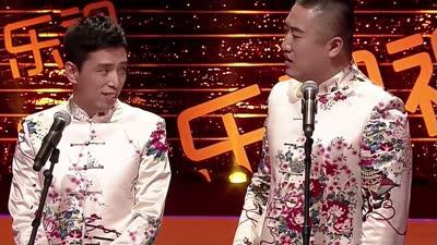 张康 贾旭明相声《纠结》