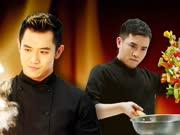 型男主厨大秀厨艺 第二季重磅来袭-谁是你的菜第二季20160630