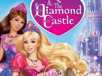 芭比之钻石城堡