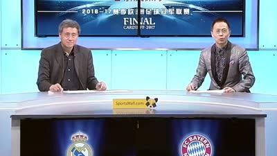 【赛后点评】张路詹俊点评皇马4-2拜仁:拜仁不服气可以理解 3位置老化需改变