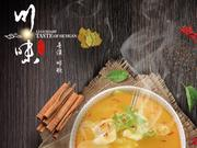 川味 第二季 20170711:鱼宴之渔老鸹