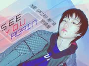 窦靖童首次献唱动画电影 《声之形》MV上线